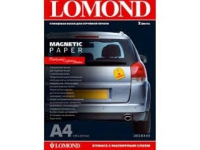 LOMOND Magnetický papier A3/2 Matný 2020348