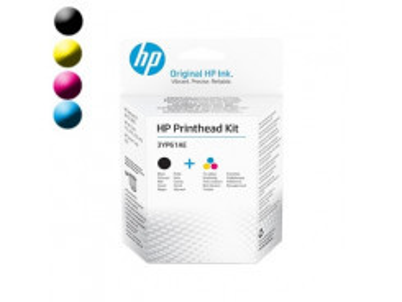 HP Tank 115, 315, 319, 410, Replacement Kit