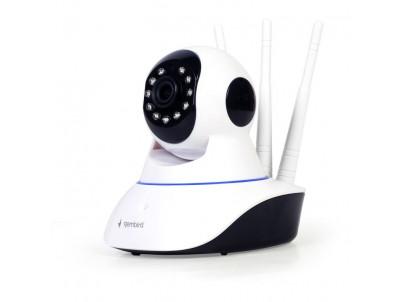 GEMBIRD ICAM-WRHD-02, WiFi IP Kamera